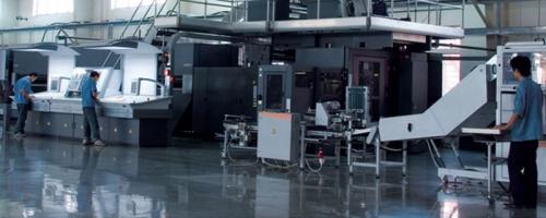 印刷废气处理