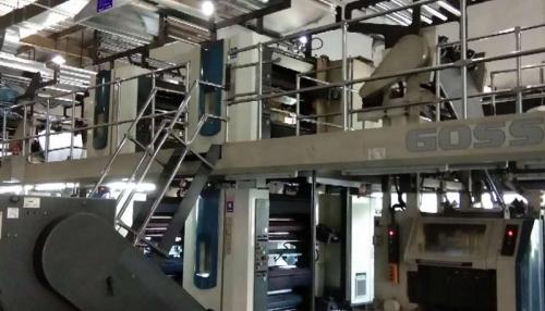 橡塑废气处理成套设备