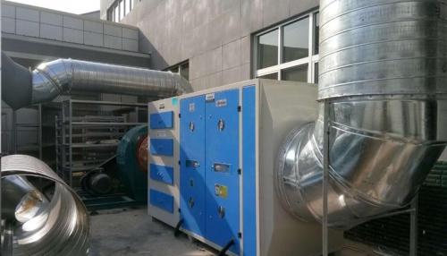 塑料废气处理设备