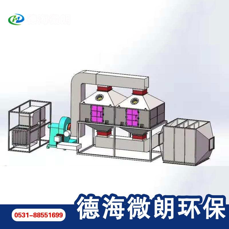 催化燃烧除尘器