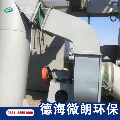 工业催化燃烧设备