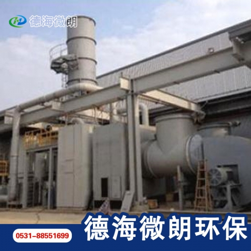 催化焚烧废气处理设备