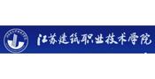 江苏建筑职业学校